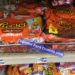 reeses-miniature-file-oct-20-2-13-47-pm