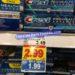 crest-toothpaste-file-dec-01-11-13-49-am